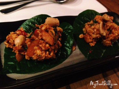 Betel leaf, minced chicken, smashed peanut, spring onion, Sichuan